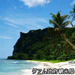 恋人岬 イメージ