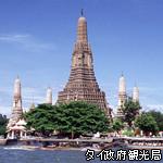 暁の寺イメージ