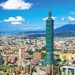 台北101イメージ