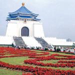 中正紀念堂イメージ