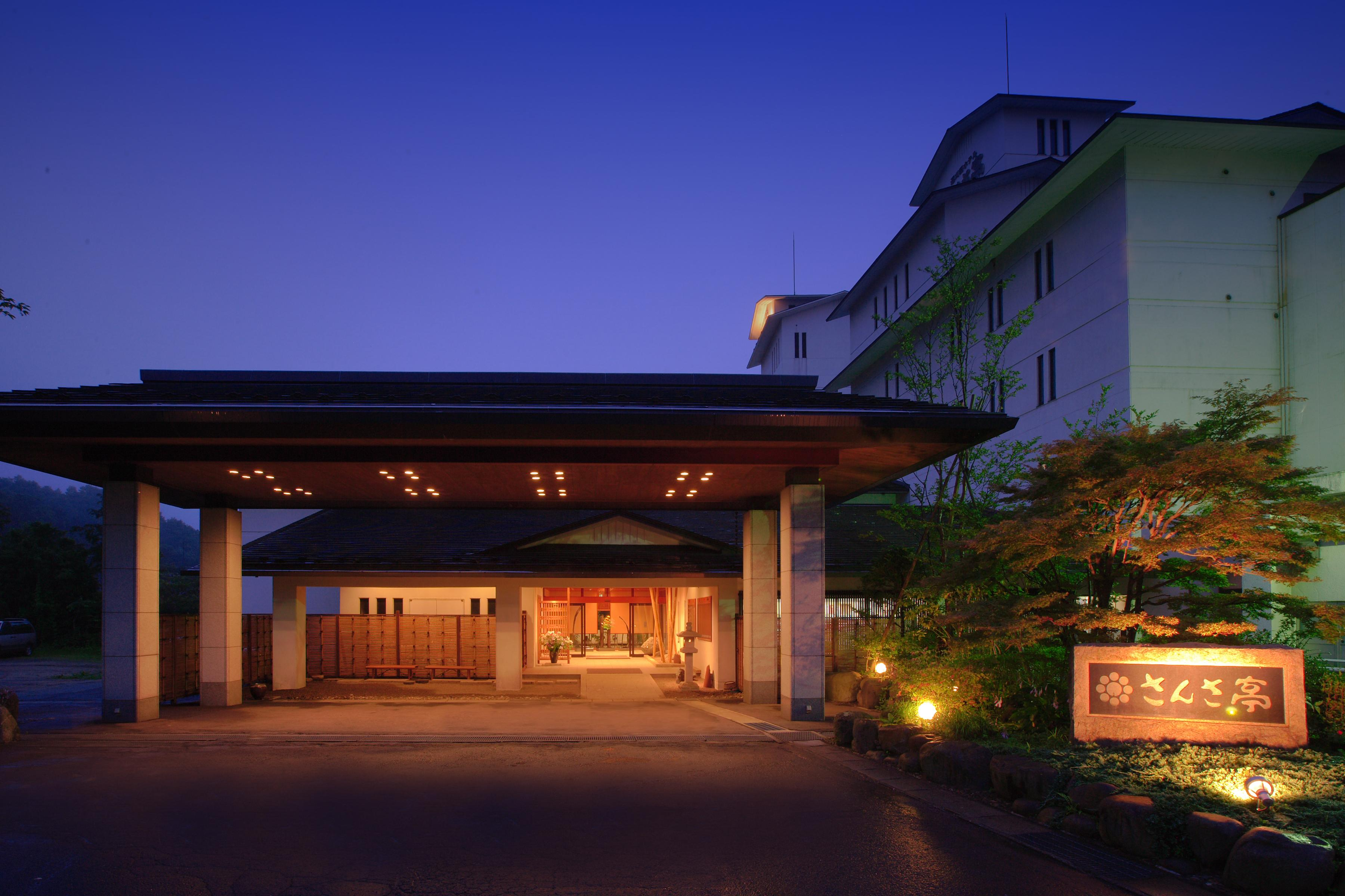遠刈田ホテルさんさ亭