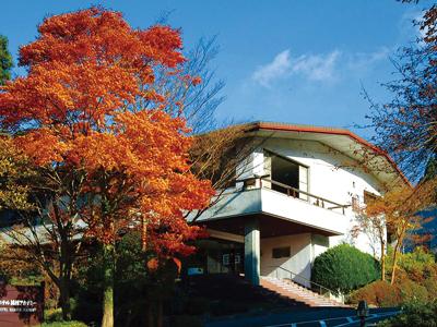 ホテル箱根アカデミー