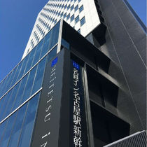 名鉄 イン 名古屋 駅 新幹線 口